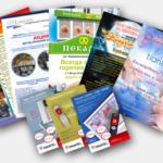 """1-150x150 Компания """"Fastprint"""" изготовит рекламные листовки любого формата"""