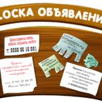 122628650_e8d75a5d-150x150 Быстрая подача бесплатных объявлений на сайте UBU