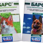 kapli-ot-blox-bars-1-150x150 Почему капли от блох лучше других подобных средств