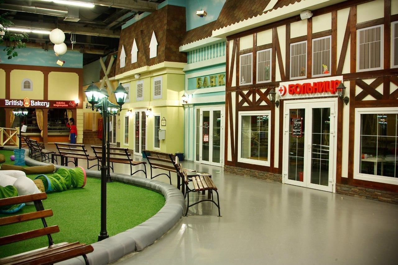 Интерактивный музей для детей, что можно посмотреть