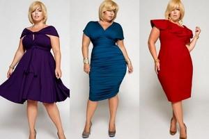 Полные женщины тоже хотят одеваться стильно