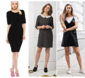 platie4-300x273 Готовимся встречать весну 2018: модные принты и расцветки в одежде