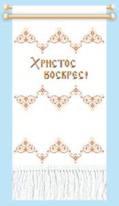 shema-dlya-vyshivki-rushnika-125-126-images-34655-174x300 Вышивание крестиком - как наука